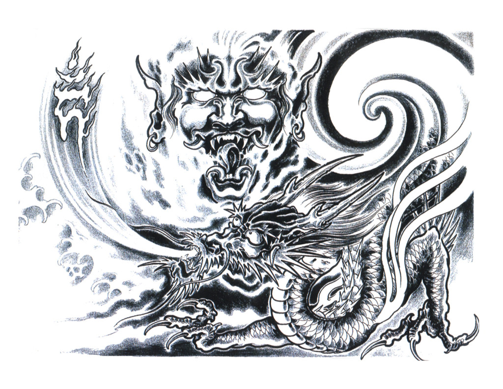 Sketch of the dragon and the forces of nature of the wind